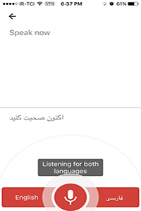 ترجمه مکالمه1