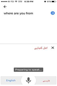 ترجمه مکالمه2