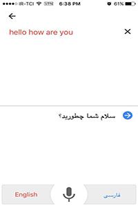 ترجمه مکالمه3