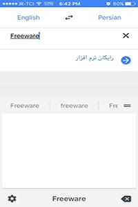 ترجمه دستخط3