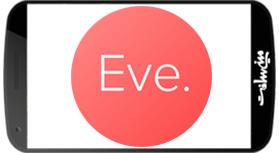 اپلیکیشن Eve