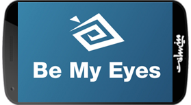 Be My Eyes